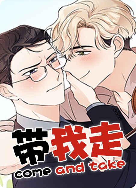 《逐龙免费阅读》~(韩国漫画)~(全文在线阅读)