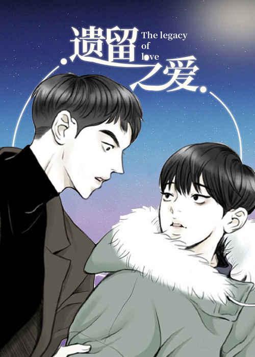 《4周恋人漫画》-(韩国漫画)-(全集在线阅读)