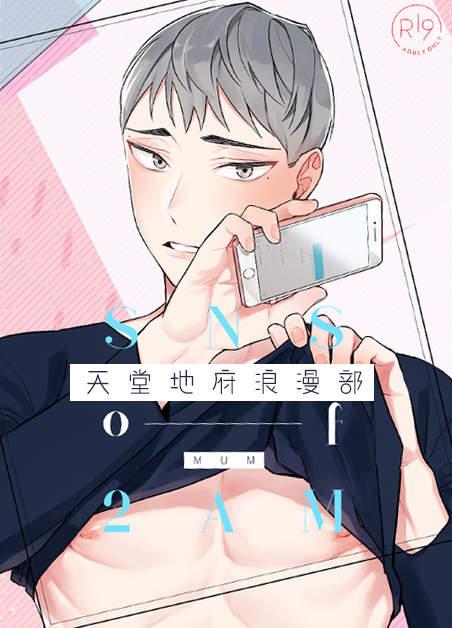 《不要抛弃puppy免费读下拉》~(韩国漫画)~(全集在线阅读)