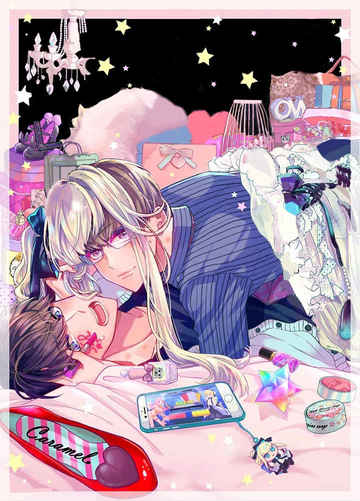 《他从尸山来漫画》完整版+【漫画汉化】+全文免费阅读