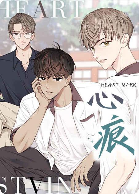 《皇家恋人漫画免费日语版》~(韩国漫画)~(全文在线阅读)