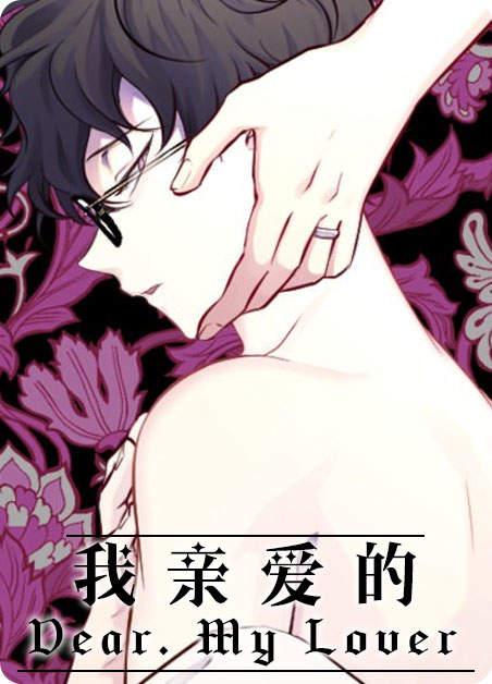 《民宿屋诅咒》漫画免费(完整版~无删减)(全文免费阅读)