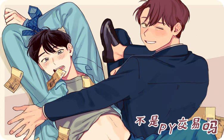 部长不可以说谎哦免费版韩国漫画(无删减)全文免费阅读