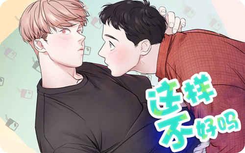 《半血族》(漫画韩漫&完结版)(全文免费在线阅读)