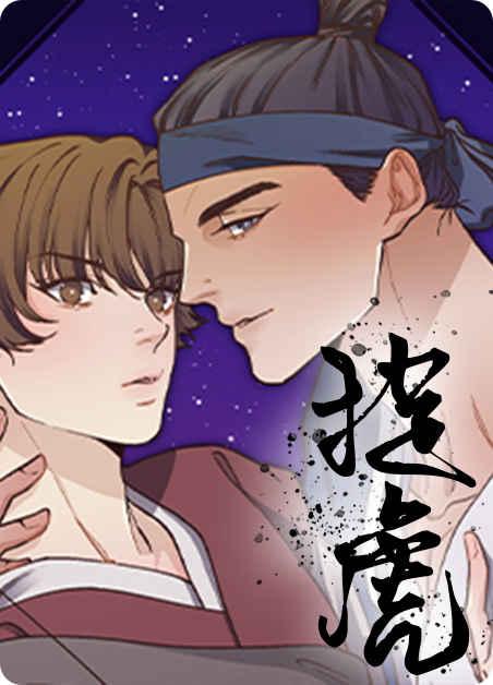 《倒数至零》《韩漫》(在线)全文免费阅读漫画