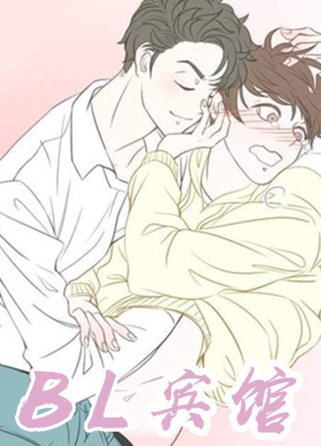 《热恋忠诚度漫画》(韩漫&无删减)(全集免费阅读)