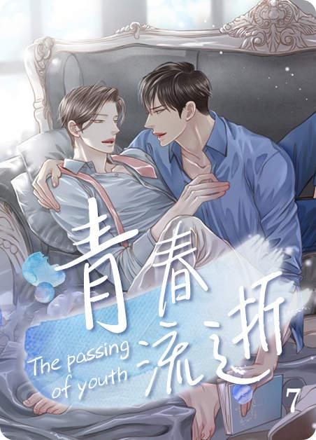 《东播免费读下拉》~(韩国漫画)~(全集在线阅读)
