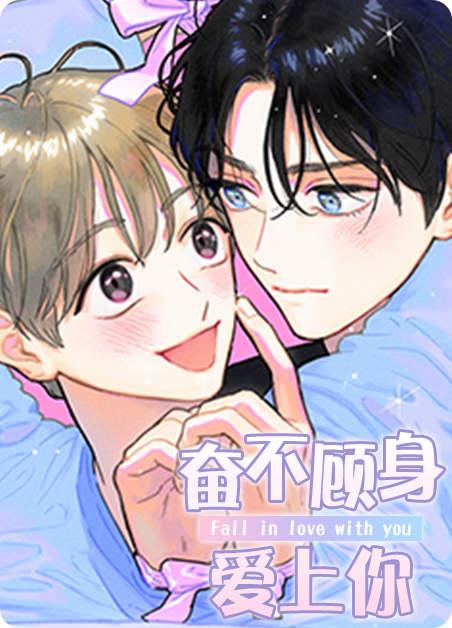 《丹尼尔与黑帮》~(韩国漫画)~(全集在线阅读)