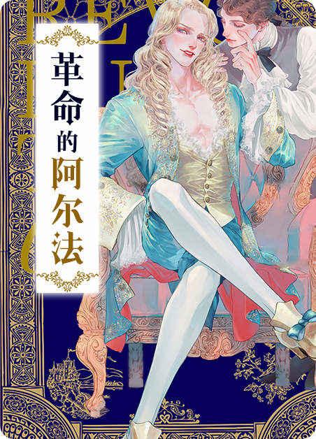 《狐狼变》全本完整版—(韩漫)—(在线免费阅读)