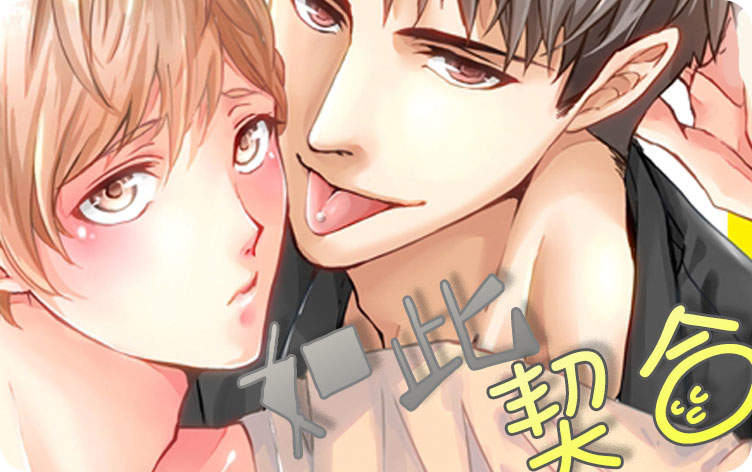 《雷阵雨漫画免费阅读》~(韩国漫画)~(全文在线阅读)