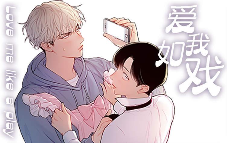 《勿忘爱你漫画免费日语版》~(韩国漫画)~(全文在线阅读)