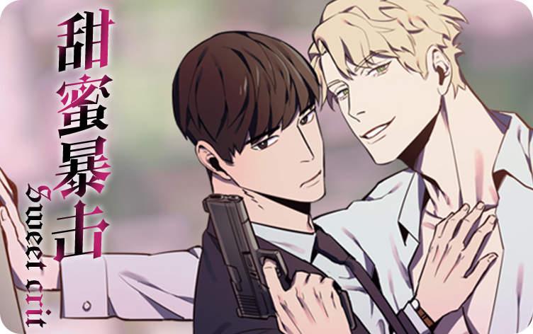 《疯子们的爱情故事漫画免费》(韩国漫画&无删减)(全集在线阅读)