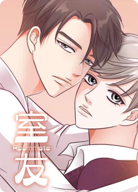 《约会应用漫画》(韩国漫画)(全文在线阅读)