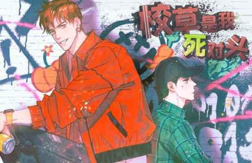 《bjalex漫画免费日语版》~(韩国漫画)~(全文在线阅读)