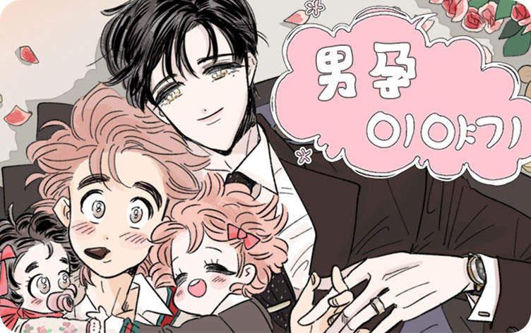 《爱情的魔咒漫画》(韩国漫画)(全文在线阅读)