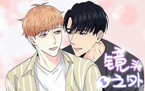 《花香信息素漫画免费日语版》~(韩国漫画)~(全文在线阅读)