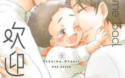 《走失的夜漫画》(韩漫&无删减)(全集免费阅读)