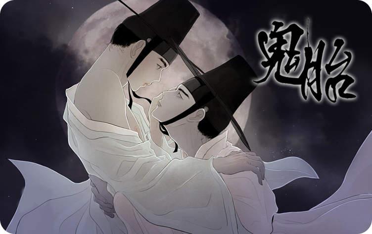 《单恋漫画》完整版+【漫画汉化】+全文免费阅读