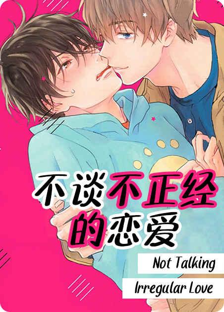 《储备粮的辛酸史》—全集韩漫—(全文免费阅读)