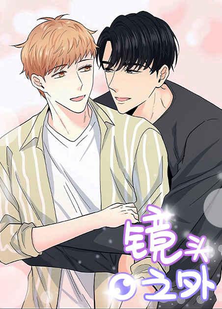 《恋爱契约》~(韩国漫画)~(全文在线阅读)