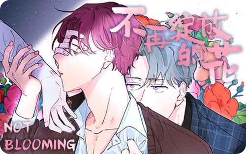 《想和游戏宅谈恋爱》(韩国漫画)(全文免费观看)