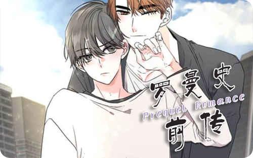 《咖啡魔咒动漫观看》~(韩国漫画)~(全文在线阅读)