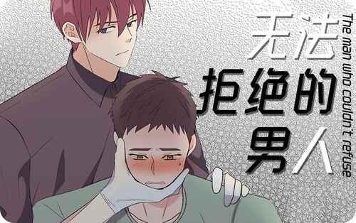 《香草搭档》~(韩国漫画)~(全文在线阅读)