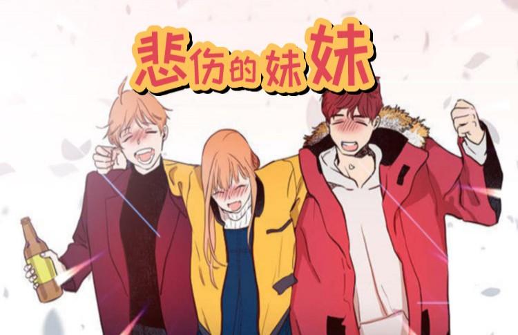 《改过自新》(免费韩国漫画&)(全文在线阅读)