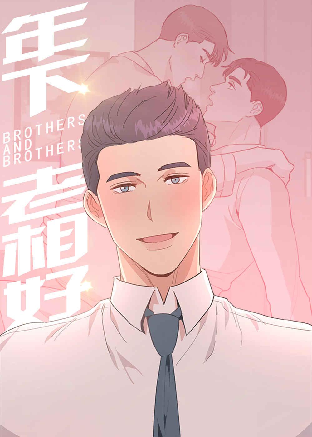 《受难男巫》~(韩国漫画)~(全集在线阅读)