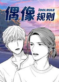 《气运彩虹色漫画免费》(韩国漫画)(全文在线阅读)