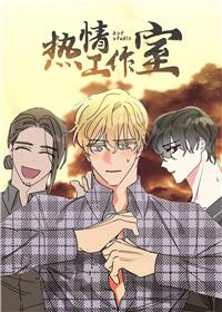 《巨型新娘》【韩漫画网站免费版通道】
