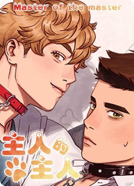《贪求韩国动漫在线观看》完整版&(全文免费阅读)
