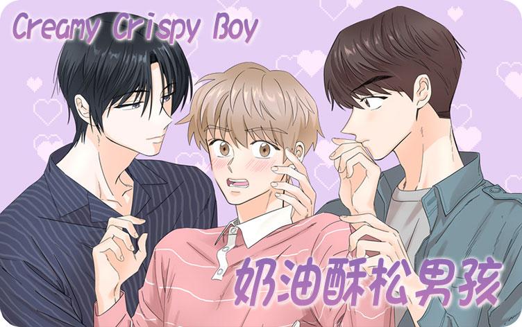 《水火拍档》(免费韩国漫画&)(全文在线阅读)