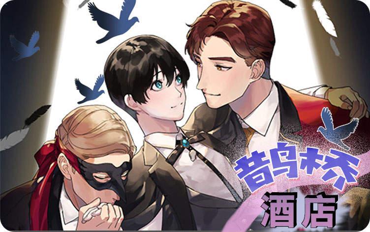 《龙的主人》~(韩国漫画)~(全集在线阅读)