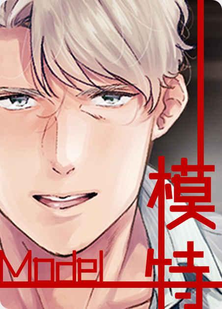 《皇室血脉漫画》(韩国漫画)(全文在线阅读)
