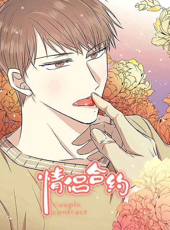 苏拉的情人免费版韩国漫画(无删减)全文免费阅读