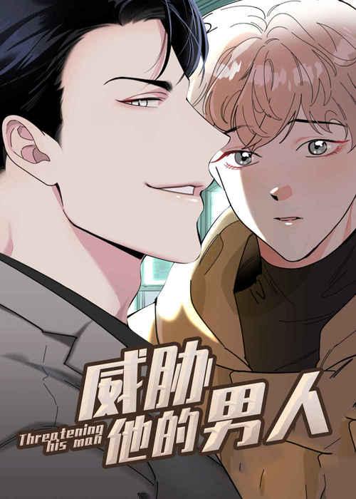《坐下等等kiss漫画免费阅读》~(韩国漫画)~(全文在线阅读)