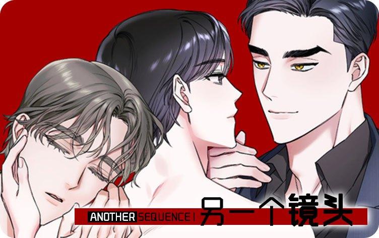 《无法伪装》完整版+【漫画汉化】+全文免费阅读